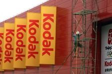 Bombă! Kodak a ieșit din faliment și atacă piața printului digital