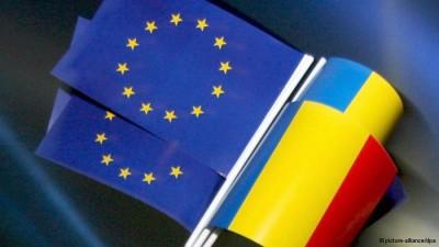 Ziua Europei la Parlamentul European