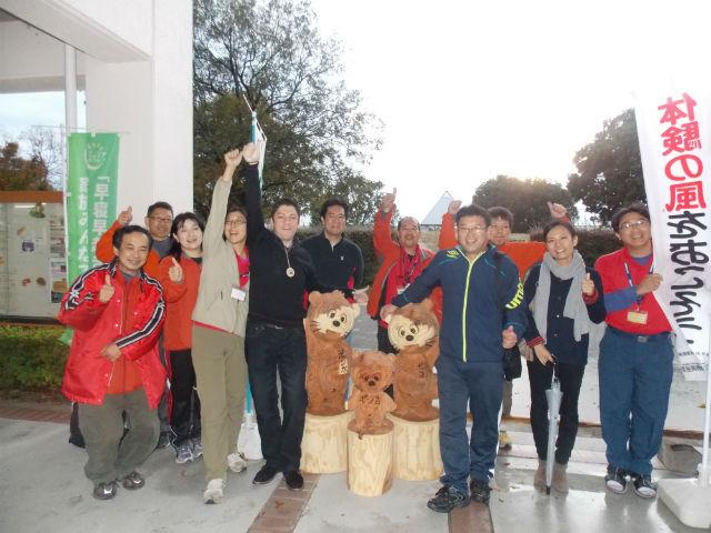 Staff-ul Centrului de învăţare în aer liber pentru tineret Yamaguchi Tokuji