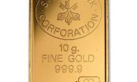 Passau: Aur inscriptionat Swiss Bank, gasit de un muncitor in constructii