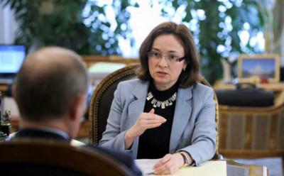 Elvira Nabiullina, femeia de fier din Rusia care a avut curajul să închidă 276 de bănci