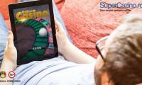 Creșterea numărului de jucători de la cazinourile online - Un mister elucidat!